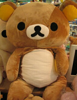 Nationwide! 110 cm! Rilakkuma ★ big クッタリヌイグルミ! Rilakkuma