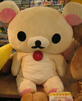 Plush in stock ★ Corina's up! 95 cm! Korilakkuma ★ big クッタリヌイグルミ! ★