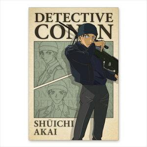 日本製★9月新発売★メール便なら200円で全国へ★名探偵