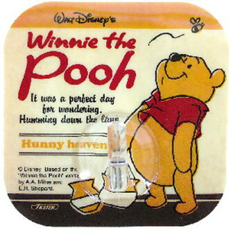 """Don't get hurt! Character sheets hook """"Winnie the Pooh, I'm posting again, Pat CHOW used repeatedly."""