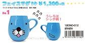 新発売★【ボノボノグッズ】ぼのぼの フェイスマグ(コップ・マグカップ)