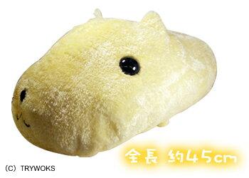 Also flashed capybara's plush ☆ hugged size ★ white Mr. *