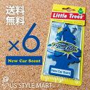 【ホールセール】【まとめ買い】【リトルツリー】【Little Tree】【6枚セット送料無料】ニューカー【New Car Scent】…