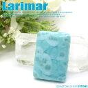 ラリマー ルース 裸石 AAA 13.7g 天然石 パワーストー