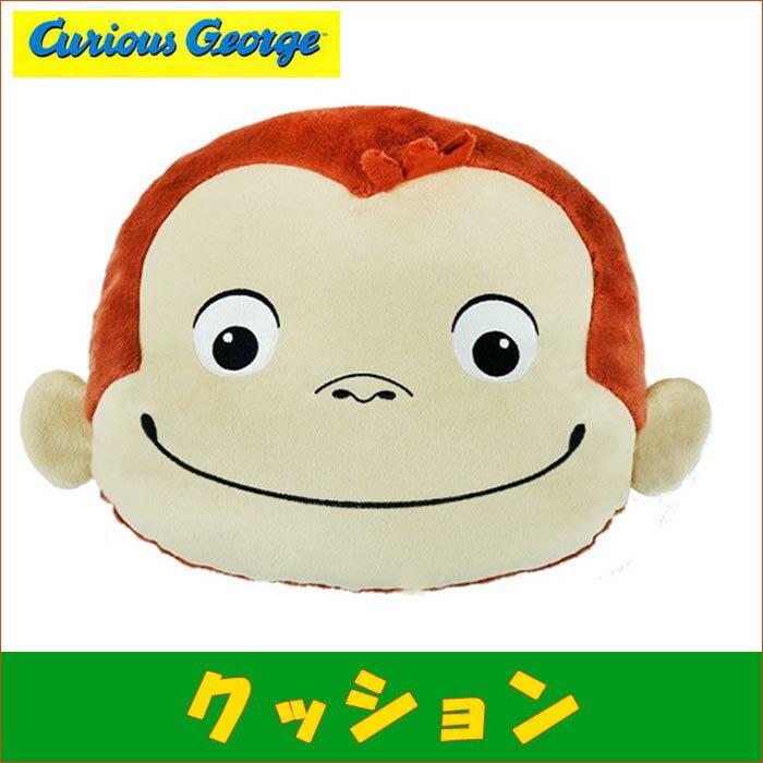 おさるのジョージ ぬいぐるみフェイスクッション /Curious George #K6914 【プレゼント】【ギフト】