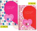 B6ノート(ハート) / リサとガスパール Gaspard et Lisa【RCP】【楽天カード分割】【お買い物マラソンSALE】