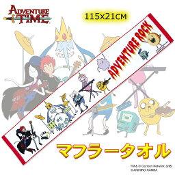 アドベンチャータイム プリントマフラータオル「難波章浩」(Hi-STANDARD/<strong>NAMBA69</strong>)スペシャル限定コラボグッズ/ADVEVTURE ROCK Adventure Time