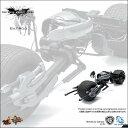 【送料無料】1/6スケールビークル バットポッド【ムービー・マスターピース】『ダークナイト ライジング』『バットマン』ホットトイズ社製 Hot tToys Movie Masterpiece - 1/6 Scale Vehicle: Dark Knight Rises - Batpod