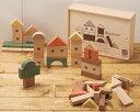 お家のパーツが詰まった楽しい小箱積み木のように遊べますキンダーシュピール ビルディングブロック:木製