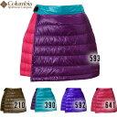 コロンビア レディース クレイターレイクスカート/Columbia Women's Crater Lake Skirt【アパレル・レディース】【アパレル・レディー..