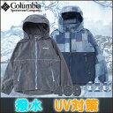 コロンビア キッズ 撥水ヘイゼンジャケット /Columbia【110-155cm】【UVカット】【防