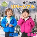 【SALE 35%OFF】コロンビア キッズ ダブルトラブルジャケット【90cm100cm110cm