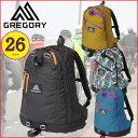 グレゴリー デイパック【26L】 GREGORY【通勤通学】...