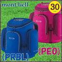 子供用リュックトリプルポケットパック30 mont-bell(モンベル)【2017SS】【林間学校用】【キャンプ】【バックパック】【リュック】【子供用】【ジュニアサイズ】【7/29-8/1エントリーでポイント20倍!】