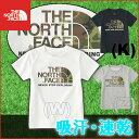 【SALE】【ゆうパケット可】ノースフェイス キッズ カモロゴTシャツ【80〜150cm】【2018SS】 North Face - 【アパレル/ベビー キッズ】【子供用Tシャツ】