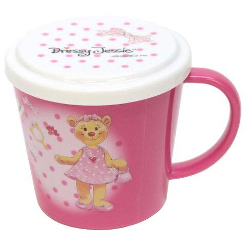【今日はポイントUP】フタ付マグカップ(ドレッシー・ジェシー)/Suzy's Zoo(スージーズー)【ランチ】