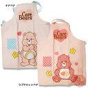 エプロン/Care Bear(ケアベア)