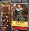 サオ・フェン アクションフィギュア:パイレーツ・オブ・カリビアン ワールドエンド/Sao Feng