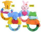 可爱的动物们的婴儿直爽/RUB A DUB DUB(爱?a?肥大)【02P9Oct12】[可愛い動物達のベビーガラガラ/RUB A DUB DUB(ラブ・ア・ダブダブ)【P25Jan15】]