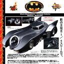 【即納】バットマン 1/6スケールビークル バットモービル ホットトイズ社製/Hot Toys Movie Masterpiece - 1/6 Scale Vehicle: Batman - Batmobile【RCP】【05P28Sep16】【05P01Oct16】