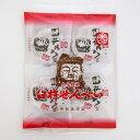 ◆◇◆伝統の味◆◇◆マルス製菓 臼杵せんべい 378円 赤 平(厚手)8枚(2枚×4袋)入り
