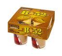 ツイステッド ショッツ B-52 コーヒークリーム&オレンジ 25ml 4個パック Twisted Shotz