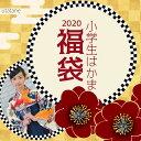 【毎年大人気!】小学生用袴5点福袋 ジュニア着物 袴 日本製...