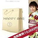 送料無料!5周年記念で超豪華◆【送料無料...