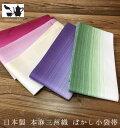 2017年新作!量産できない丁寧なものづくり。日本三大綿織物...