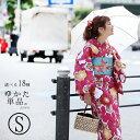 【お買い物マラソン】浴衣 単品 新作 椿 ストライプ 市松 ...
