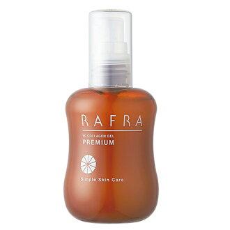 Renewal 30 g more deals! RAFRA all-in one gel 100% natural origin paraben-free natural ★!