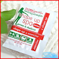 Diet bath articles bath salts