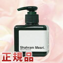  180 ml Shahram Mesri         