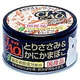 ●チャオ【ホワイティミート:とりささみ&かにかまぼこ(C-13)】85g