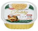 【ケース販売】 デビフ デビィ シニア犬用 ササミ&すりおろし野菜 100g×24缶