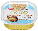 デビフ デビィ シニア犬用 ササミ&野菜 100g