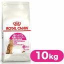 ロイヤルカナン キャットフード プロテイン エクシジェント 成猫用 食事にこだわりがある猫用 10kg