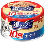 ●ユニチャーム 【銀のスプーン缶 10歳以上用 まぐろ】70g puok