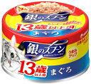 ●ユニチャーム 【銀のスプーン缶 13歳以上用 まぐろ】70g