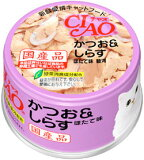 ●チャオ【かつお&しらす ほたて味(A-12)】85g