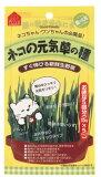 ペティオ【ネコの元気草のタネ】15g×5包