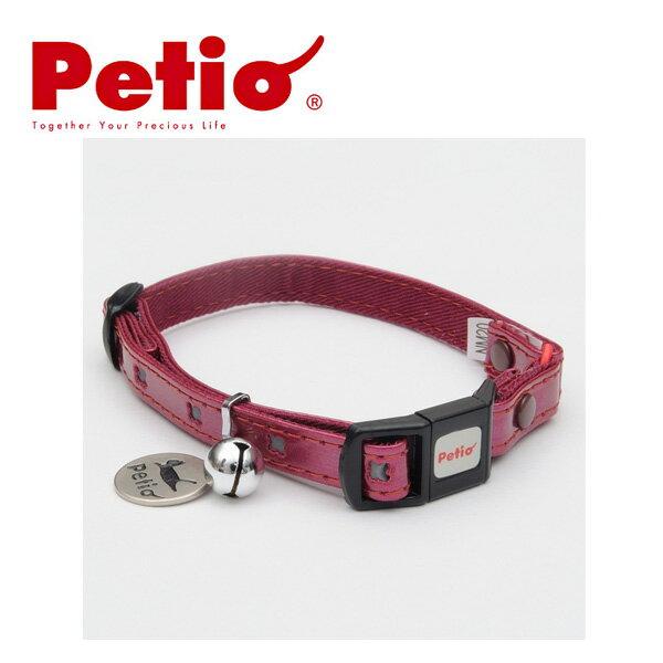 ペティオCCクロスレザーカラーレッド猫首輪(くびわ・カラー)猫用首輪・猫の首輪お出かけ・お散歩グッズ