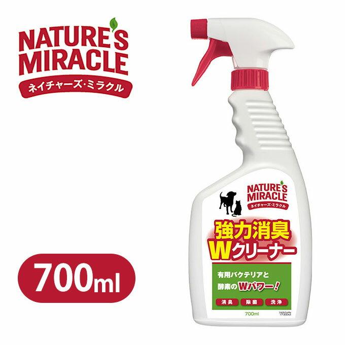 テトラジャパンNミラクル強力消臭Wクリーナ700mlお掃除グッズ/ペット消臭剤・衛生用品/除菌・消臭