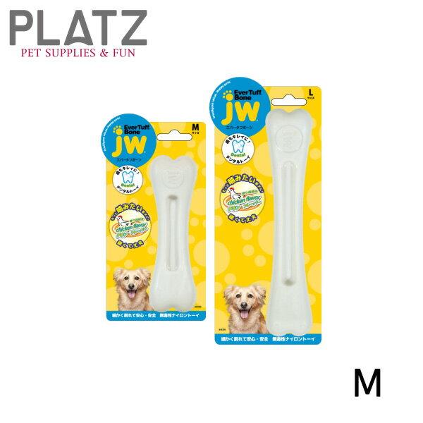 プラッツエバータフボーンMチキン犬のおもちゃ/犬用おもちゃ/骨(ボーン)・噛むおもちゃ犬用品/ペット