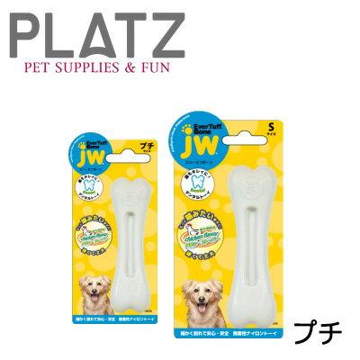 プラッツエバータフボーンプチチキン犬のおもちゃ/犬用おもちゃ/骨(ボーン)・噛むおもちゃ犬用品/ペッ