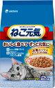ねこ元気 お魚ミックス 2kg 【ドライフード/成猫用/キャットフード/ユニチャ—ム(Unicharm)/ペットフード】【猫用品/猫(ねこ・ネコ)/ペット・ペットグッズ/ペット用品】