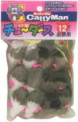 キャティーマンじゃれ猫チューダース12個入り猫のおもちゃ・猫用おもちゃねずみのおもちゃ・ネズミのおも