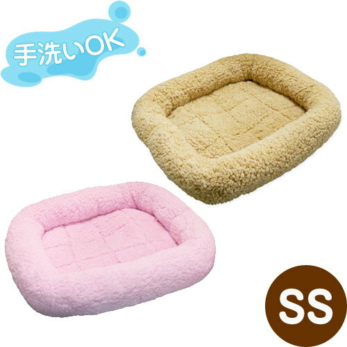 ペットプロマイライフベッドSSベッド・マット/ベッド・カドラー/小型犬用ベッド・猫用ベット/ペットベ