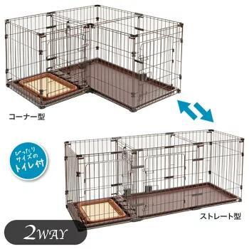 ペティオトイレのしつけができるドッグルームサークル2Way小型犬用・中型犬用/サークル・ケージ/ゲー