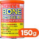森乳サンワールド ボーン・ヌーボー 缶入り 150g